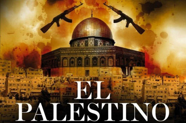 El Palestino Antonio Salas